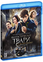 Blu-Ray Фантастические твари и где они обитают (Blu-Ray) / Fantastic Beasts and Where to Find Them
