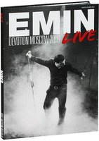 Emin. Devotion Moscow 2009. Live (DVD)