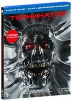 Терминатор: Генезис 3D (2 Real 3D Blu-Ray)