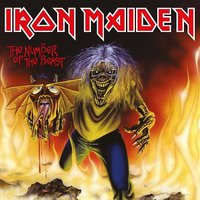 LP Iron Maiden. The Number Of The Beast (LP)