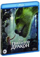 Пит и его дракон (Blu-Ray) / Pete's Dragon