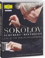 LP Grigory Sokolov. Schubert & Beethoven.Live at the Berlin Philharmonie (LP)