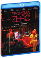 ������� ���� (Blu-Ray) / The Zero Theorem