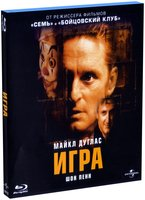 Игра (Blu-Ray) / The game