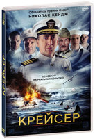 Крейсер (DVD) / USS Indianapolis: Men of Courage