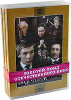 Бандл. Подросток (3 DVD)