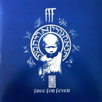 LP FFF. Free For Fever (LP)