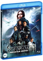�����-����: ������� �����. ������� (Blu-Ray) / Rogue One: A Star Wars Story