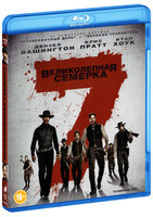 Великолепная семерка (Blu-Ray) / The Magnificent Seven
