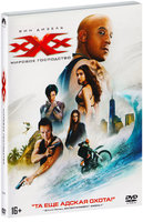��� ����: ������� ���������� (DVD) / xXx: Return of Xander Cage