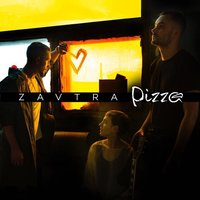 Pizza. Zavtra (CD)