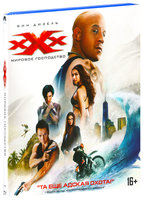 ��� ����: ������� ���������� (Blu-Ray) / xXx: Return of Xander Cage