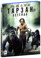 Тарзан. Легенда (Real 3D Blu-Ray + Blu-Ray) / The Legend of Tarzan