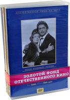 Бандл Литературная классика на экране. Тургенев И. (3 DVD)