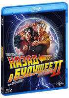 Назад в будущее 2 (Blu-Ray) / Back to the Future Part II