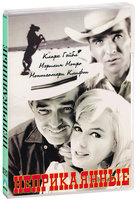 ������������ (DVD) / The Misfits