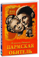 DVD Пармская обитель / La Chartreuse de Parme / The Charterhouse of Parma