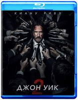 Джон Уик 2 (Blu-Ray) / John Wick: Chapter Two