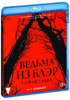 Ведьма из Блэр: Новая глава (Blu-Ray) / Blair Witch