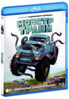 Монстр-траки (Blu-Ray) / Monster Trucks