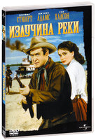 Излучина реки (DVD) / Bend of the River