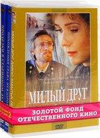 Бандл Литературная классика на экране. Толстой А. (3 DVD)