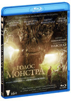 Голос монстра (Blu-Ray) / A Monster Calls