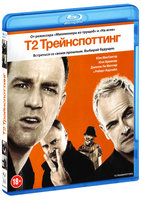 Трейнспоттинг 2 (На игле 2) (Blu-Ray) / T2 Trainspotting